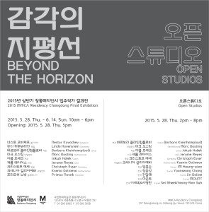 MMCA Residency Changdong_E-invitation
